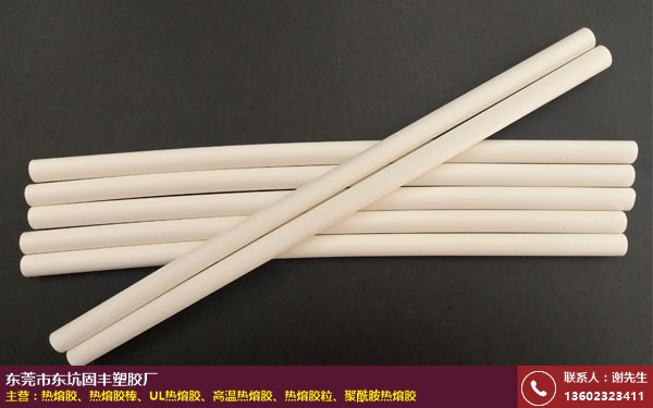 供应商 台州进口热熔胶市场 固丰热熔胶