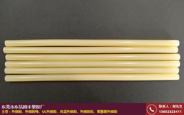 供應商 臺州國產熱熔膠棒哪里有賣 固豐熱熔膠