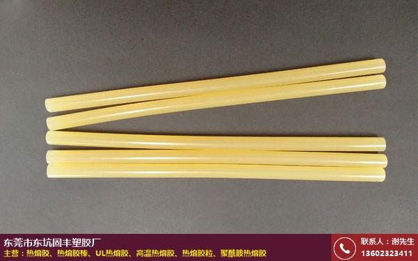 制造商 臺州熱熔膠膠棒 固豐熱熔膠
