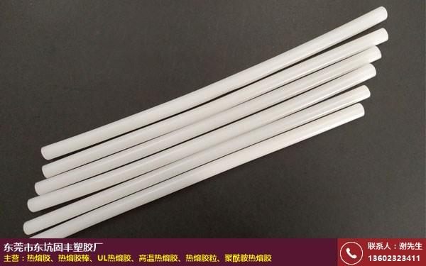 需求商 臺州熱熔膠是什么樣子 固豐熱熔膠