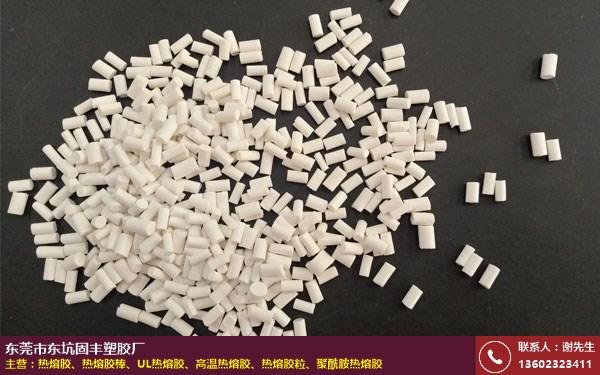 臺州熱熔膠分幾種 固豐熱熔膠 安規 超粘 電子元件 環保高溫