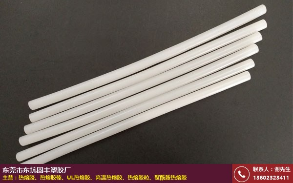 臺州熱熔膠廠家公司 固豐熱熔膠 電子元件 購買 包裝 不透明