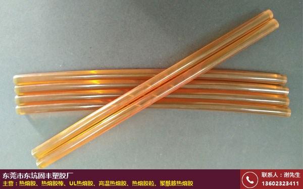 提供商 帛頻熱熔膠棒哪里有賣 固豐熱熔膠