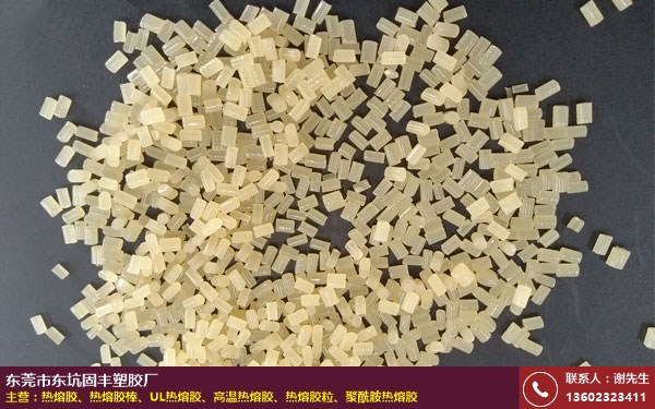 臺州優質熱熔膠 固豐熱熔膠 實用 品質高