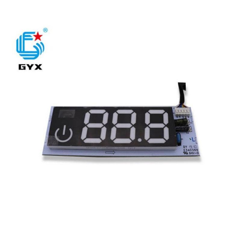 扫描仪_智能监控控制板专卖_国冶星光电