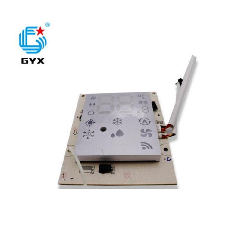 打印机控制板价格是多少_国冶星光电_智能开关_智能手环_电饭煲