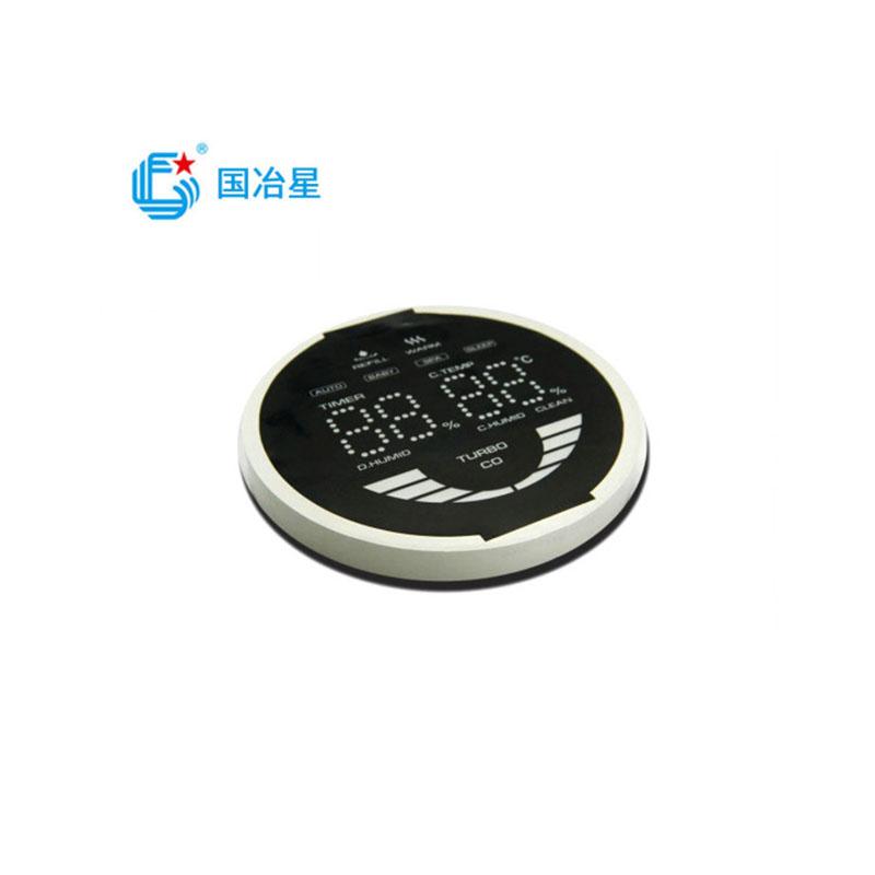 438_油烟机数码管多少钱_国冶星光电