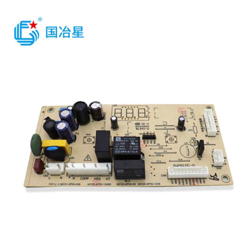家电控制板有什么牌子_国冶星光电_电动车_洗衣机_对讲机_打印机