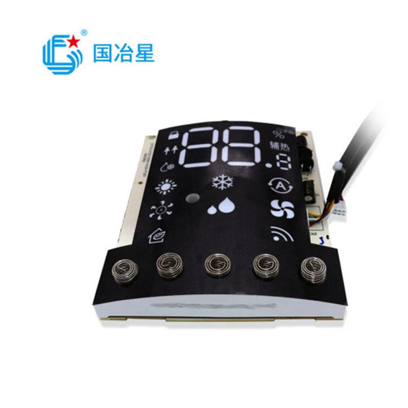 按摩枕控制板价格是多少_国冶星光电_跑步机_对讲机_油烟机