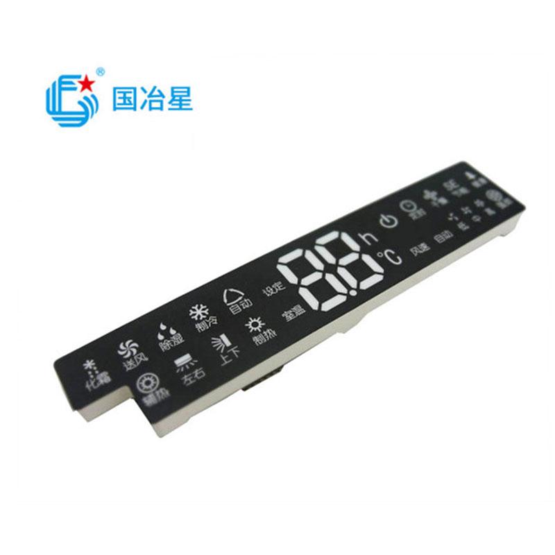 智能燈_熱水器數碼管價格_國冶星光電