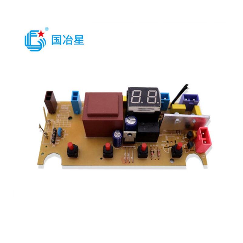 LED_按摩器控制板哪家好_國冶星光電