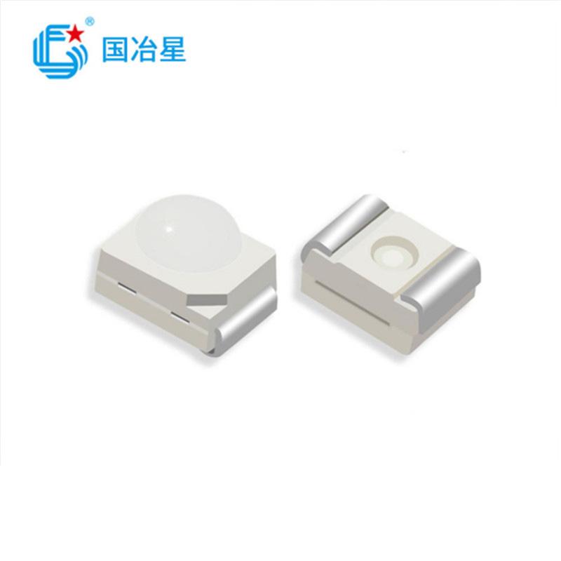 低功率_室外SMD貼片價格_國冶星光電