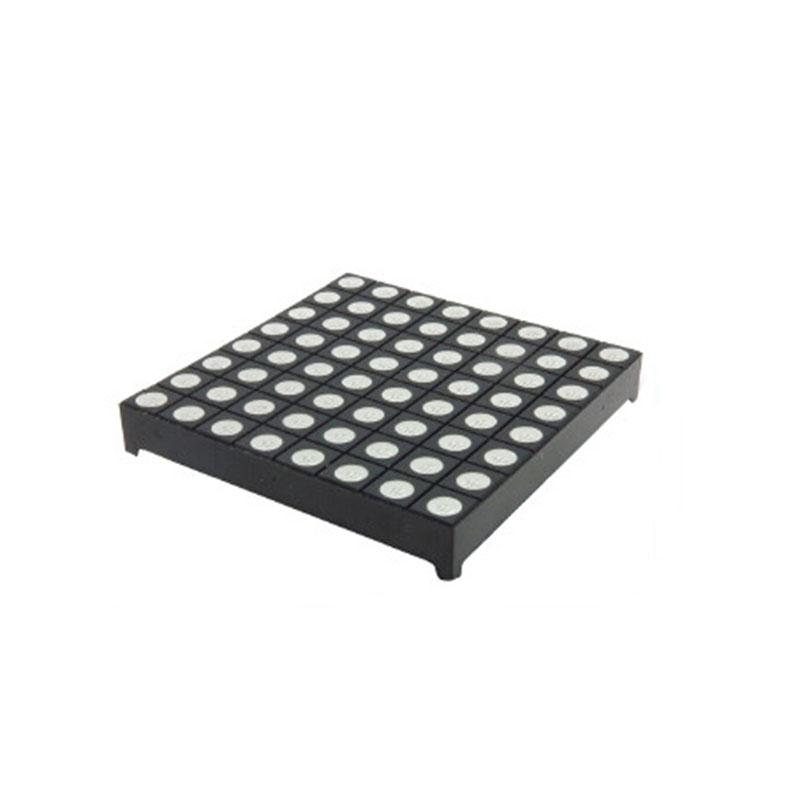 凈水器_體脂稱點陣數碼生產商_國冶星光電