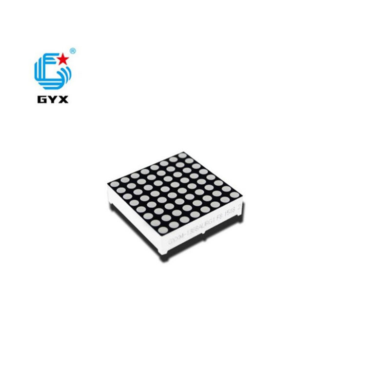 凈水器_智能燈點陣數碼價格是多少_國冶星光電