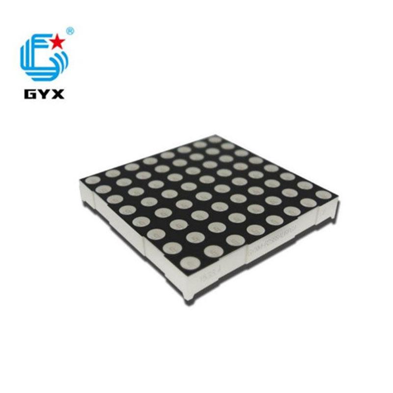 低功耗_掃描儀點陣數碼生產廠家_國冶星光電