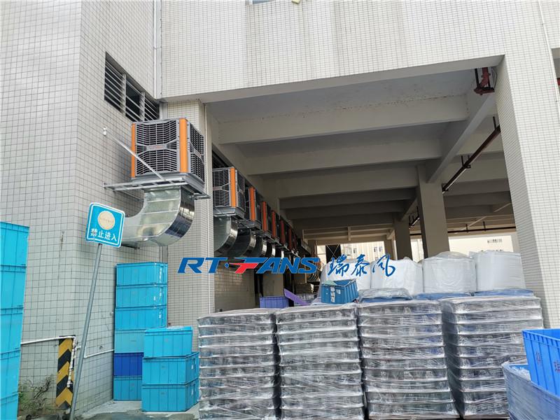 广西工业冷风机,厂家直销优质推荐