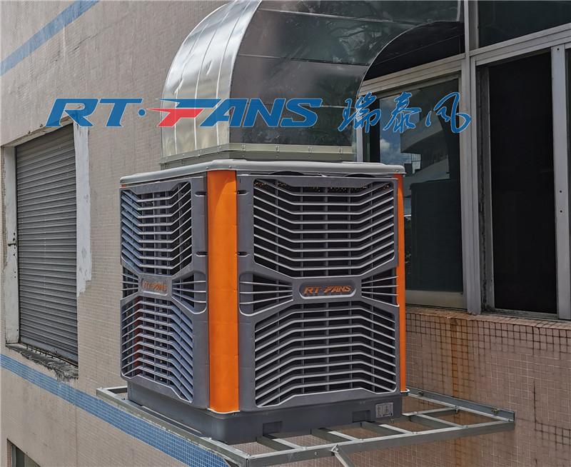 厂房降温设备,车间专用工业环保空调