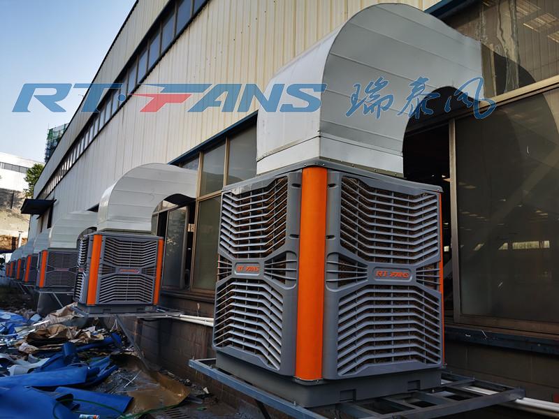 工厂制冷设备,车间工业冷风机