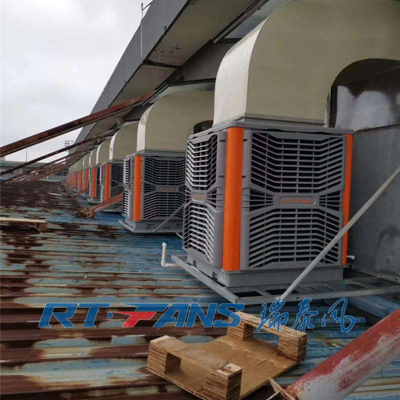 車間用工業冷風機,高溫車間制冷設備