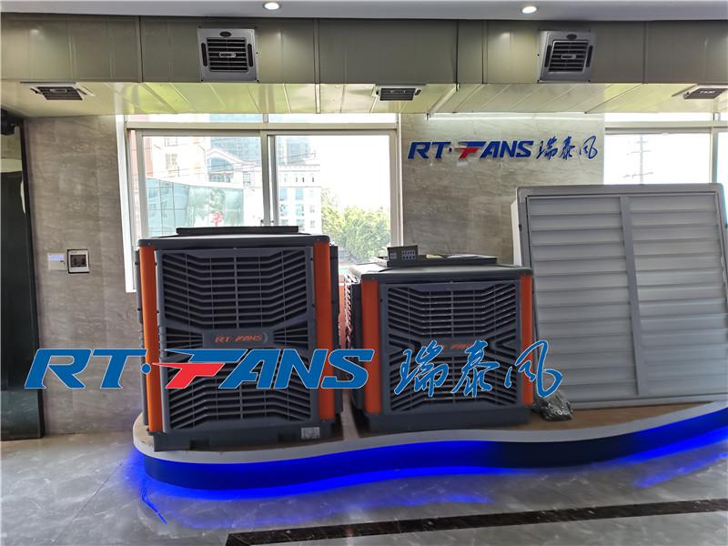 車間工業水冷空調,工廠車間崗位降溫設計