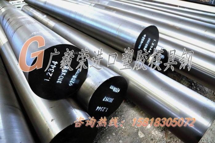 批發模具鋼 1.2738圓鋼 質量保證