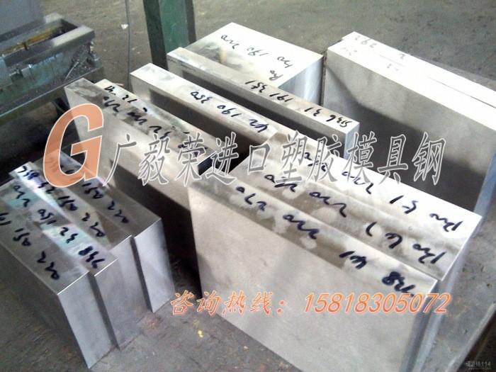 德國進口1.2083模具鋼 1.2083圓鋼板材