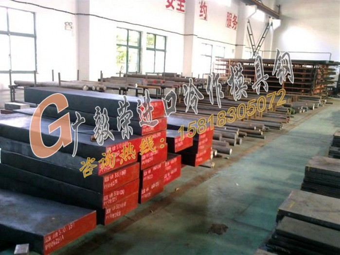 進口K460油鋼 模具鋼性能