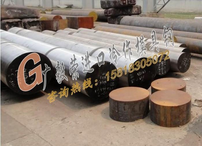 奧地利進口模具鋼材 K110圓棒圓鋼價格