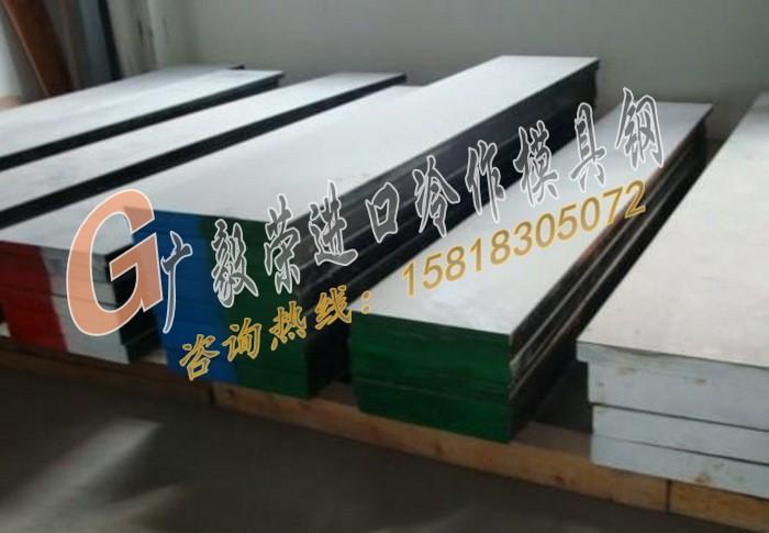 百祿高鉻鋼 K110耐腐蝕模具鋼板