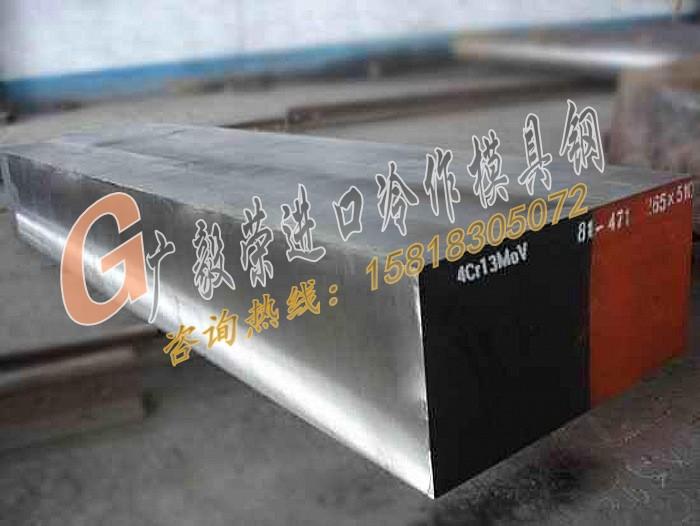 優質模具鋼 K100高硬度高鉻鋼板