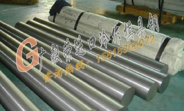 進口耐磨鉻鋼 冷作模具鋼 K100圓鋼