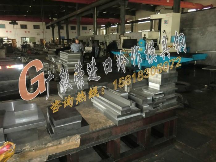 奧地利K107模具鋼 高鉻鋼用途