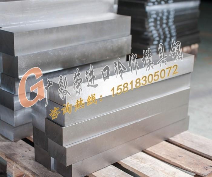 日本大同GOA不變形油鋼
