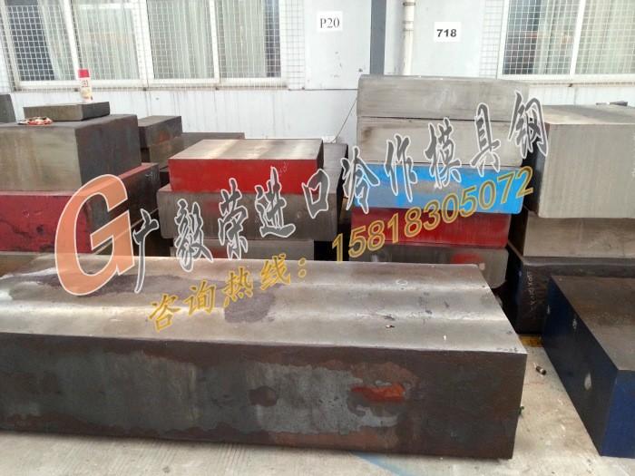 供應冷作模具鋼 GOA油鋼 GOA耐磨鋼