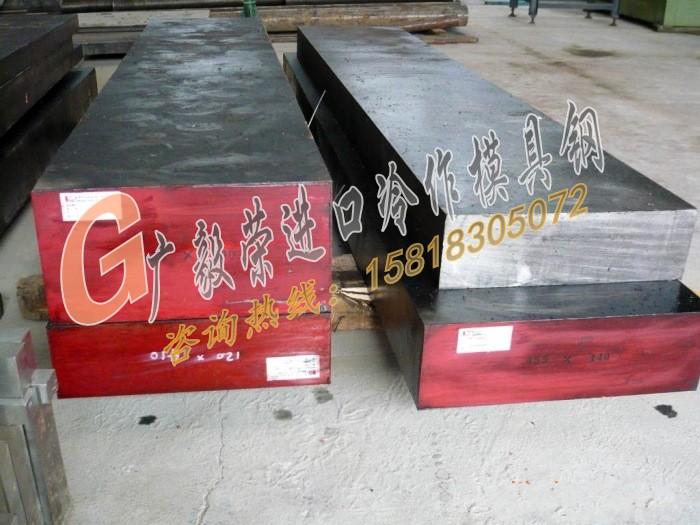 可熱處理DC53模具鋼板