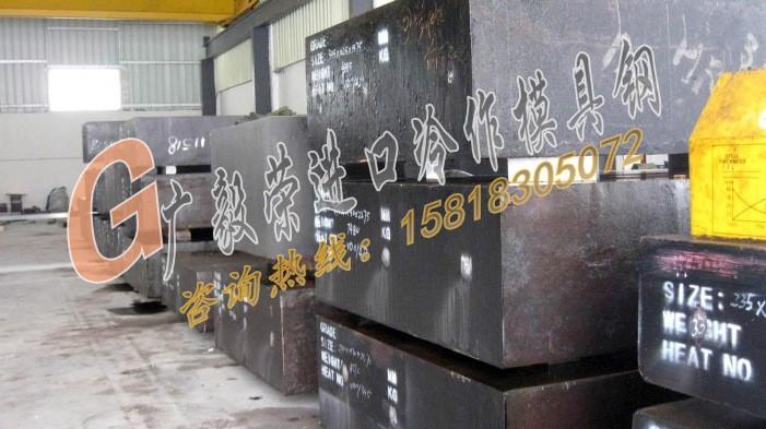 高鉻鋼SKD1 耐沖壓冷作模具鋼
