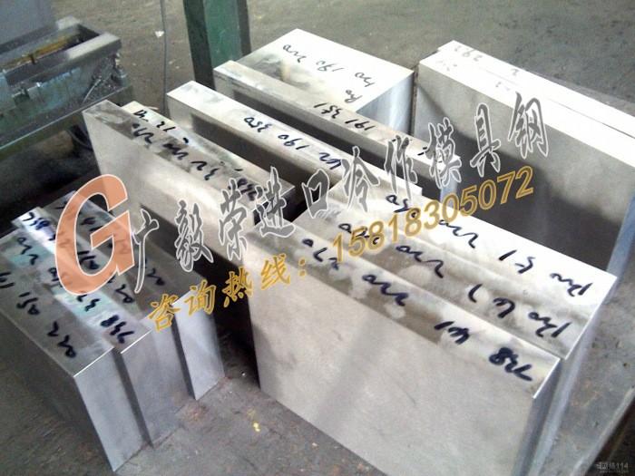 日本大同SKD1冷作模具鋼板