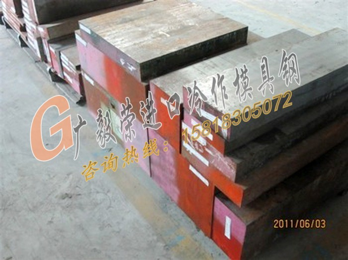 美國O1油鋼 高耐磨O1模具鋼棒