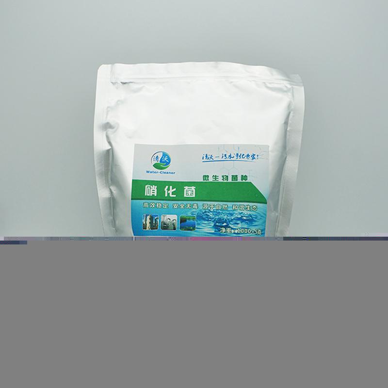 安健环工程咨询_电镀废水_生化处理污水处理细菌怎么收费