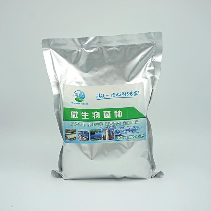 安健环工程咨询_厌氧_养殖废水污水处理细菌无二次污染