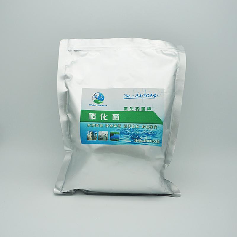 安健环工程咨询_人工选育_生化处理污水处理细菌培育