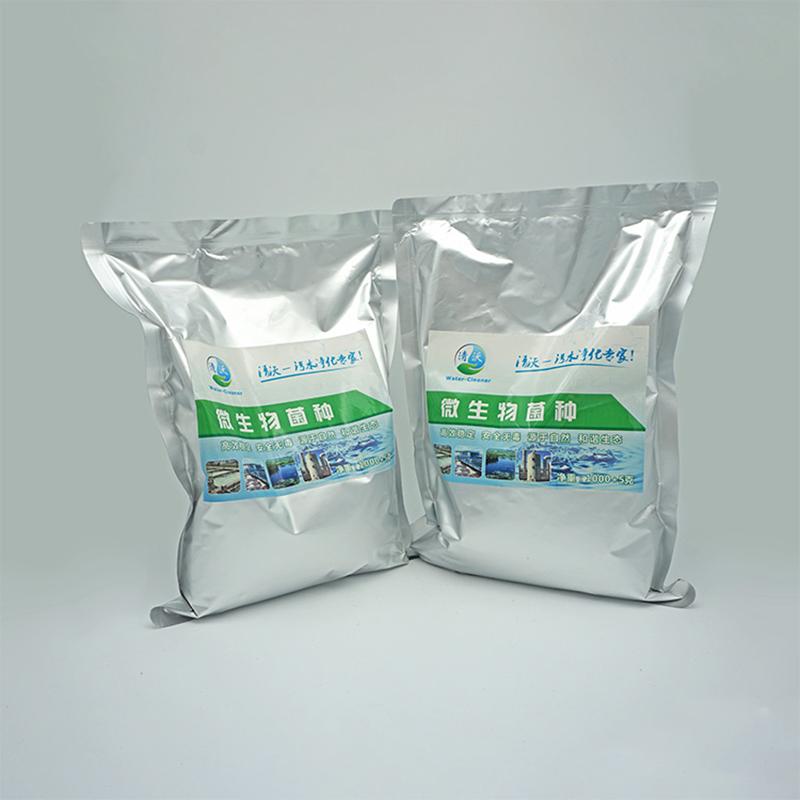水解酸化_成本低反硝化细菌水剂_安健环工程咨询
