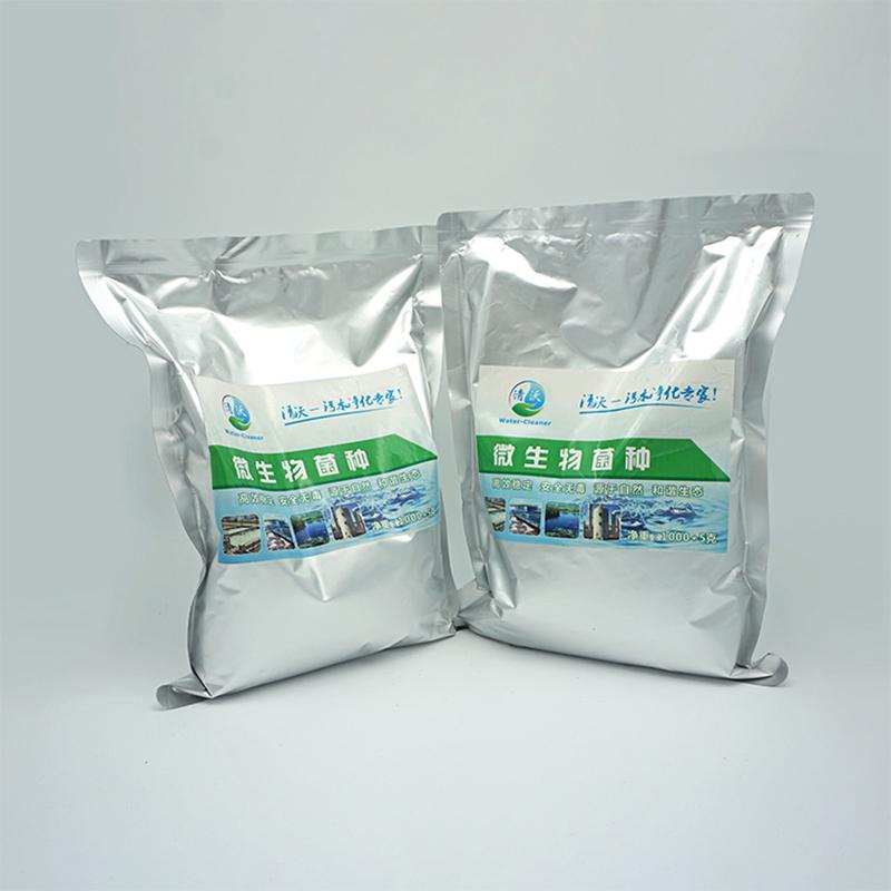 餐厨垃圾_工业污水处理细菌粉剂_安健环工程咨询