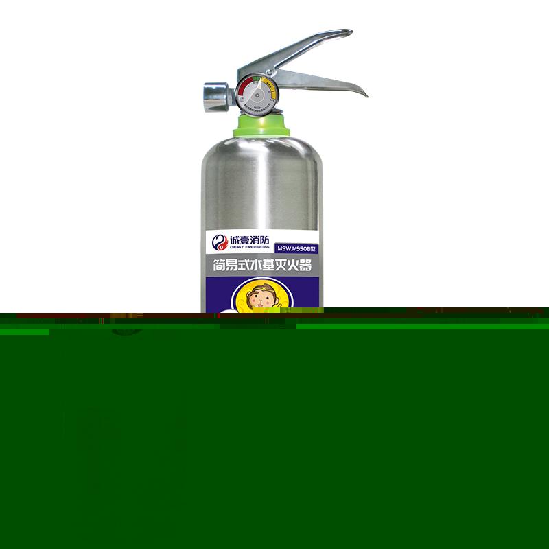 生活污水处理细菌经销商_安健环工程咨询_污泥减量分解_反硝化