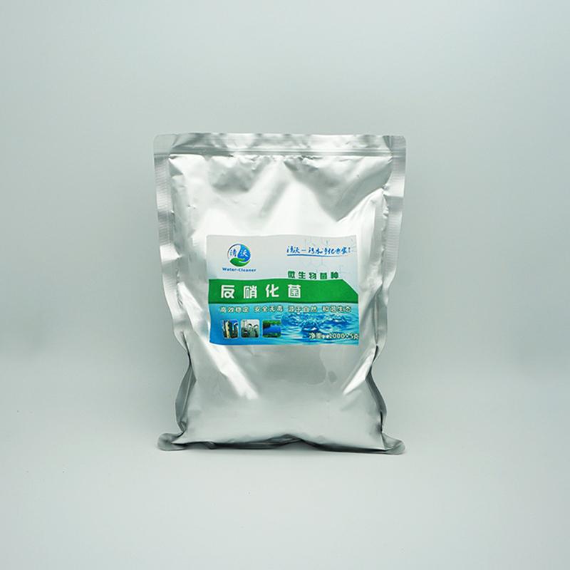 成本低污水处理细菌固体_安健环工程咨询_垃圾压缩站_分解亚硝酸盐