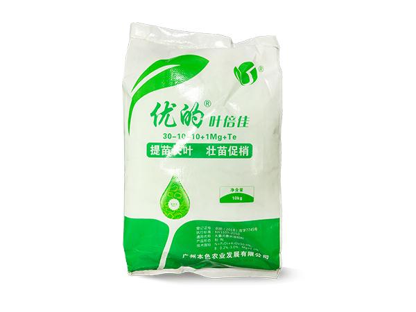 廣州大量元素水溶肥料生產