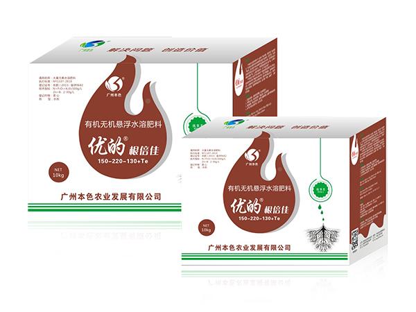 廣州有機無機懸浮水溶肥料生產