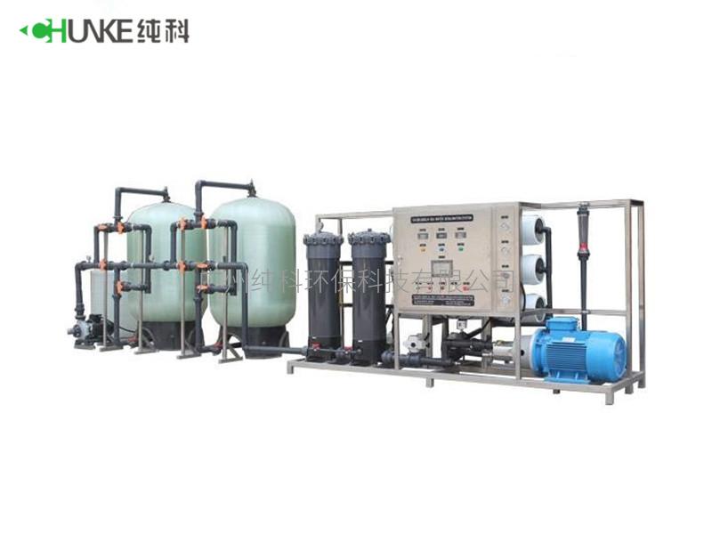 3T/H海水淡化设备