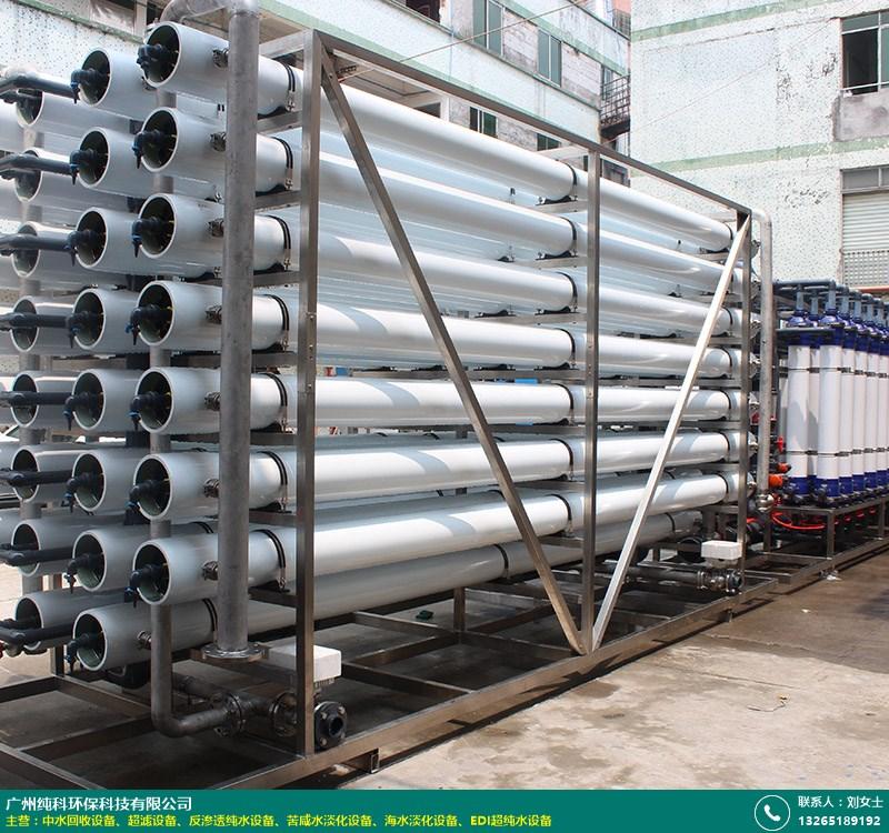地埋式_重慶中水回收設備促銷價格_純科環保