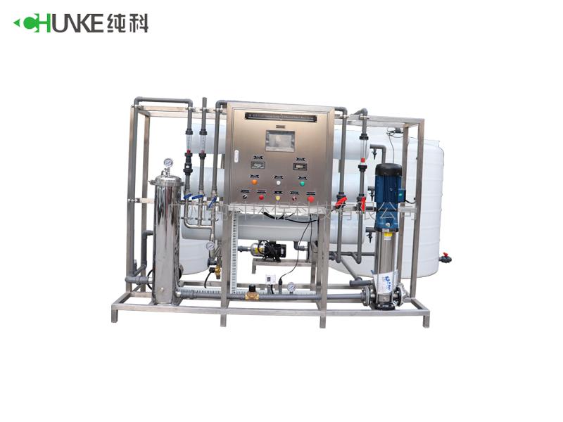 4T超滤+2T反渗透中水回用设备